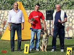 Campionato Giovani 2010