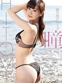 h_wada_153.jpg