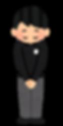 tenin_black_shirt_man_ojigi.png