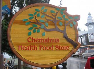 Chemainus Health Food Store