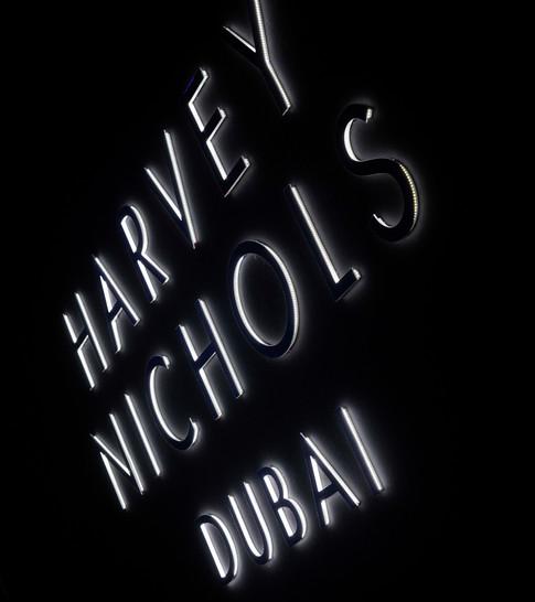 Harvey Nichols runway design