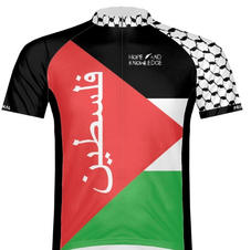 Palestine H&K Jersey front