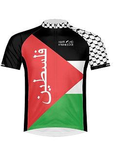 Palestine H&K Jersey 1_edited.jpg