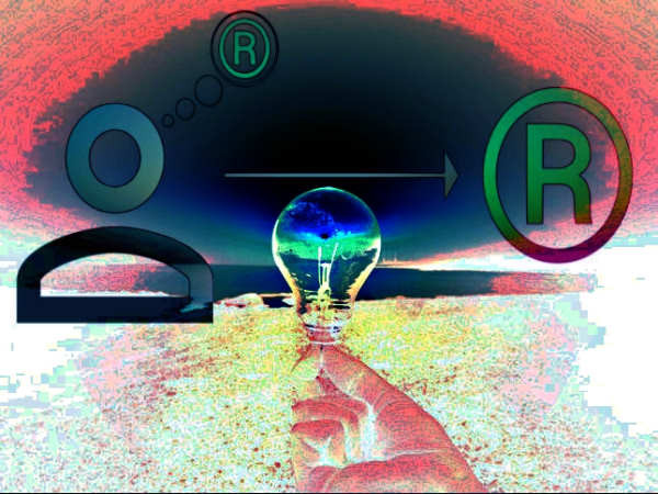 Lámpara, marca registrada