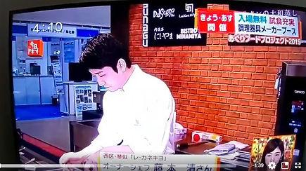 今日ドキ!.JPG