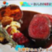 2020.3.20イチモニ2.JPG