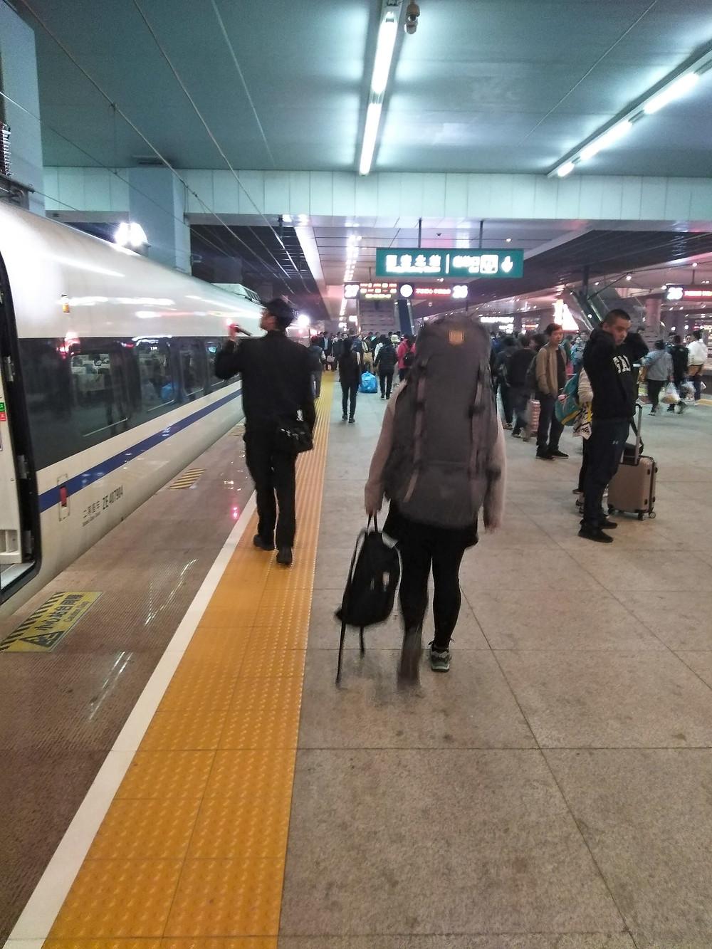 Xi'an Bahnhof