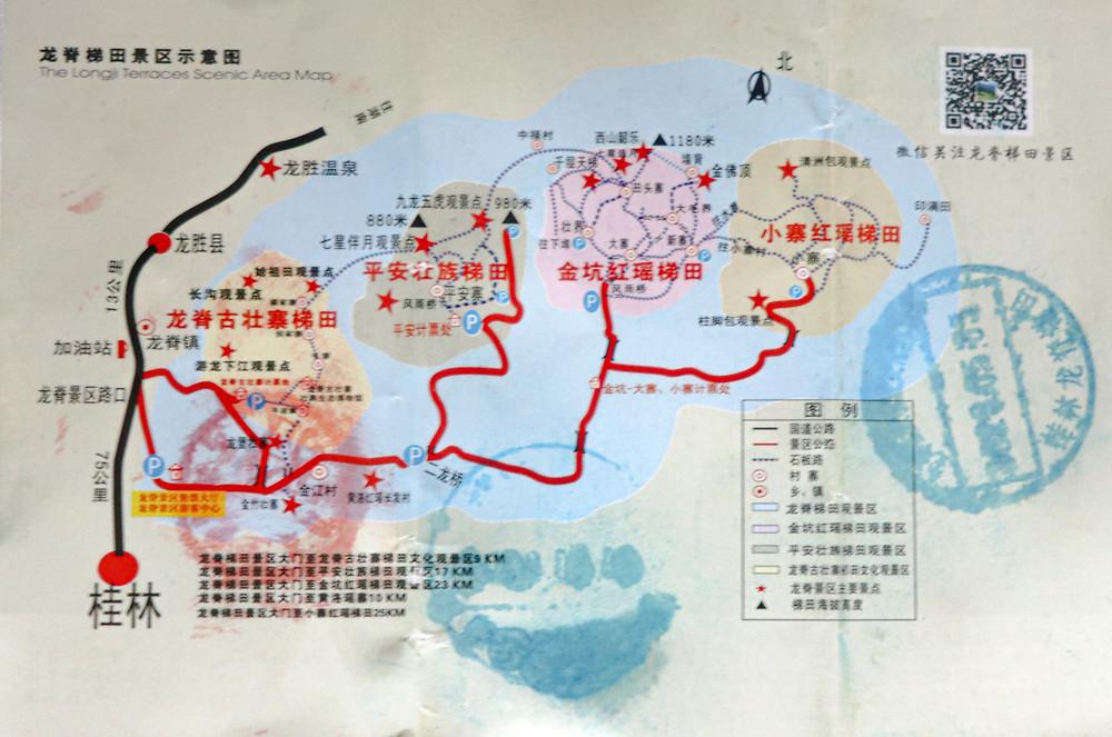 Longji Terraces Scenci Area Map