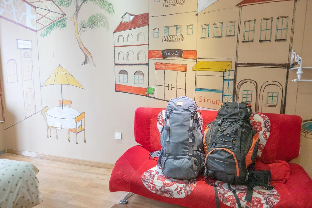Zimmer im Green Island Hostel