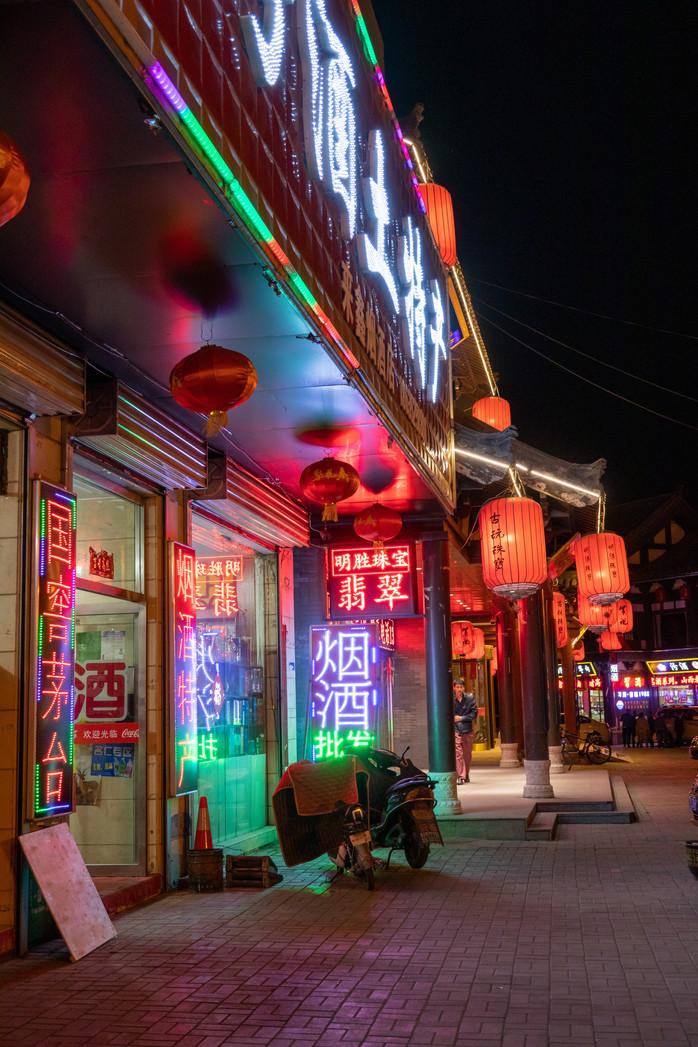 Datong oder auch Traditionskitsch