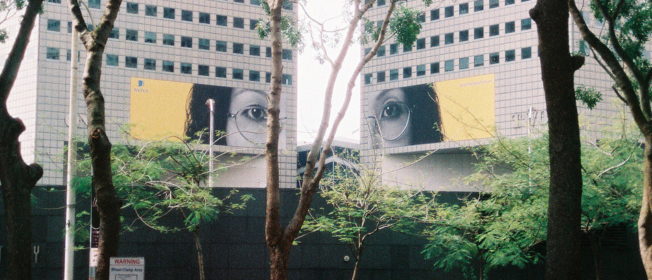 im-watching-you-image-singapore.jpg