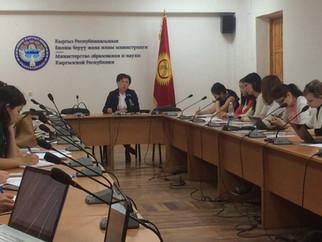 Встреча Минобразования КР с журналистами