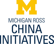 China_Vertical_RGB_Pos_Maize-Blue.png
