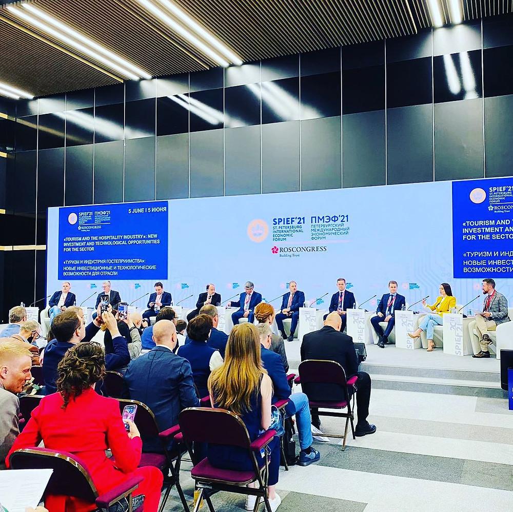 Панельная дискуссия о развитии туризма 5 июня