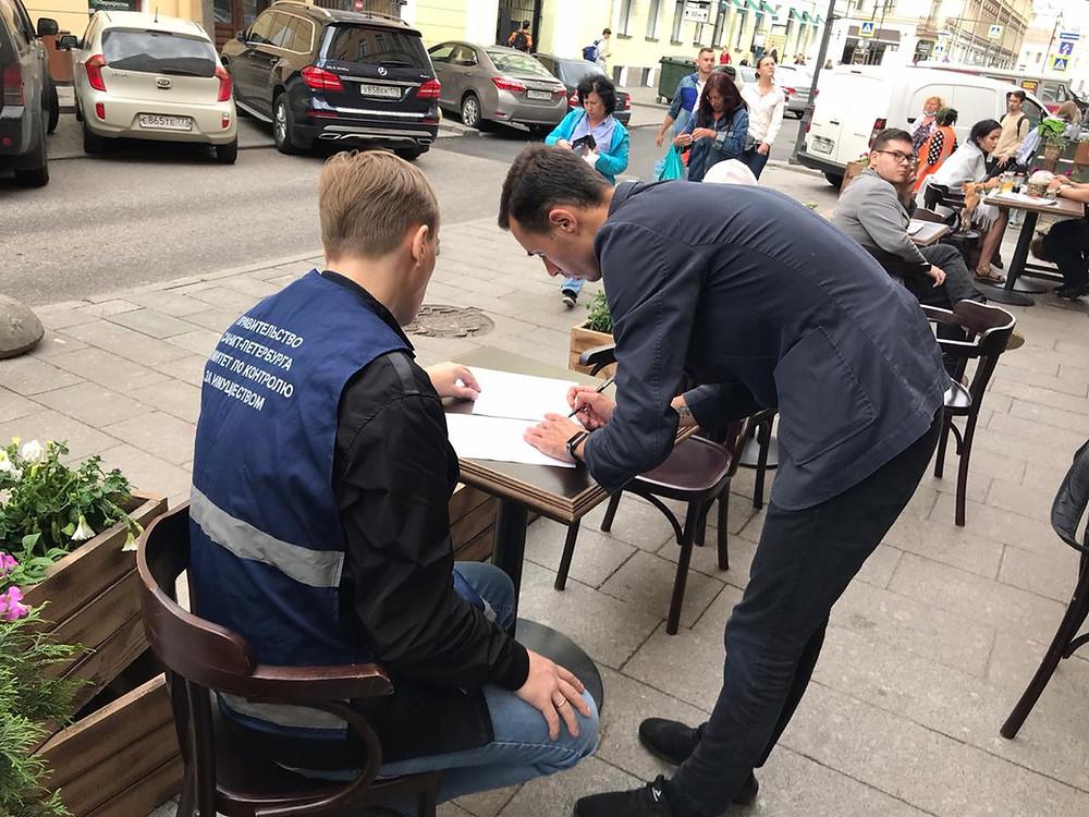 Предприниматели подписали составленные протоколы