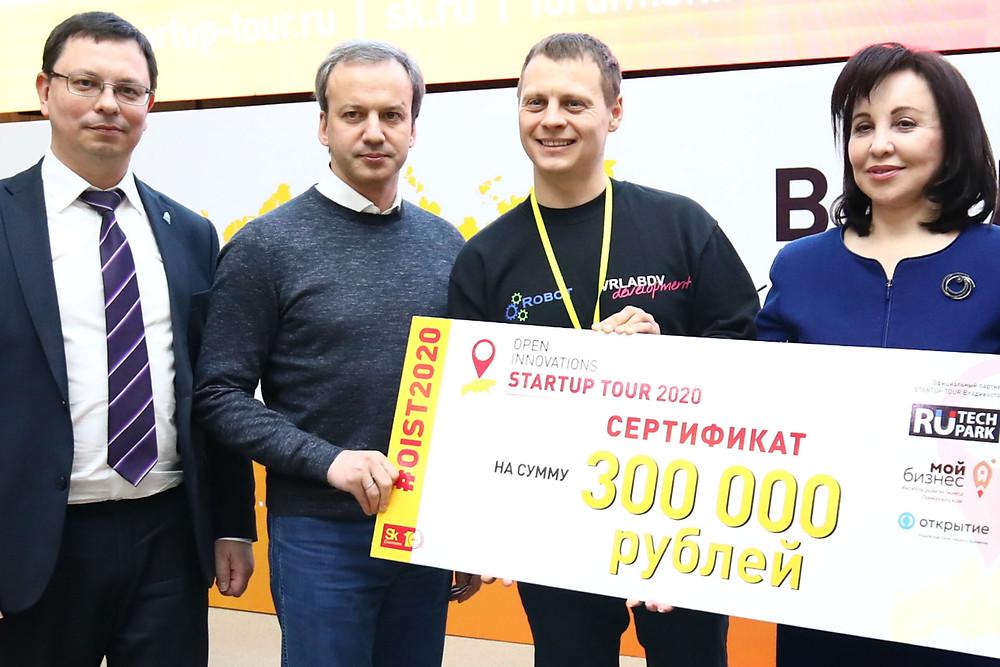 Победители Стартап-тура 2020 с Аркадием Дворковичем (второй слева), российским экономистом и государственным деятелем