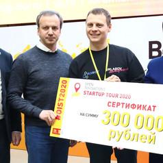 Startup Tour возвращается в Петербург