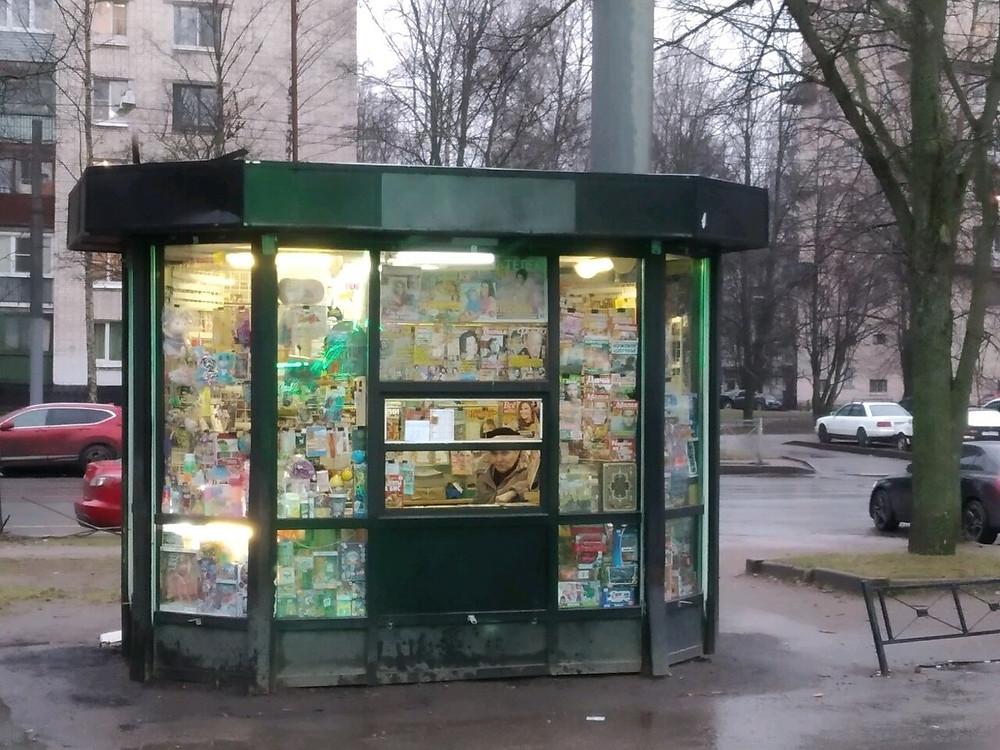 Газетный киоск на проспекте Науки