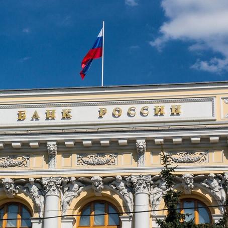 Cеминар Банка России для малого бизнеса