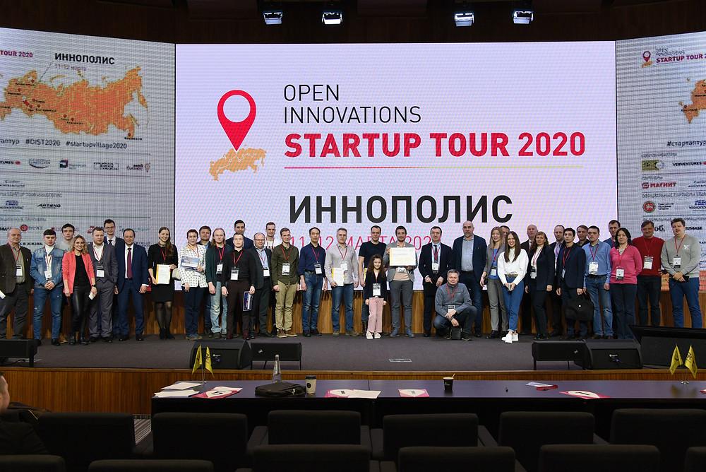 Startup Tour Иннополис