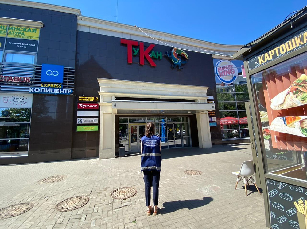 """Торговый центр """"ТуКан"""" в Выборгском районе"""