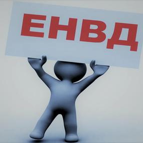 Бизнес просит сохранить ЕНВД на время кризиса