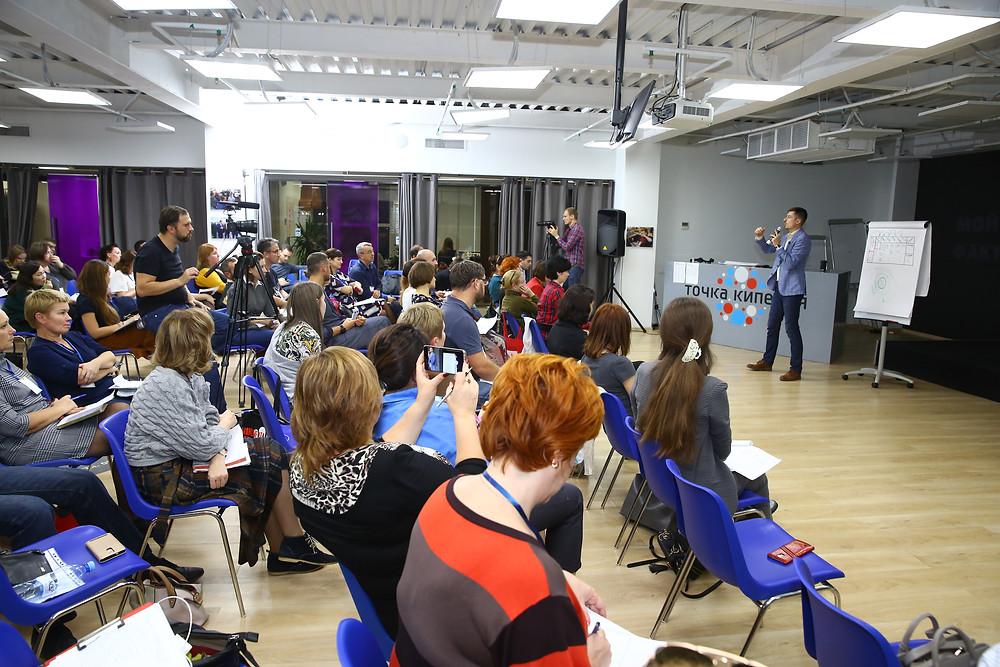 Петербургский Акселератор собирает активный бизнес, который хочет получить новые навыки и знания
