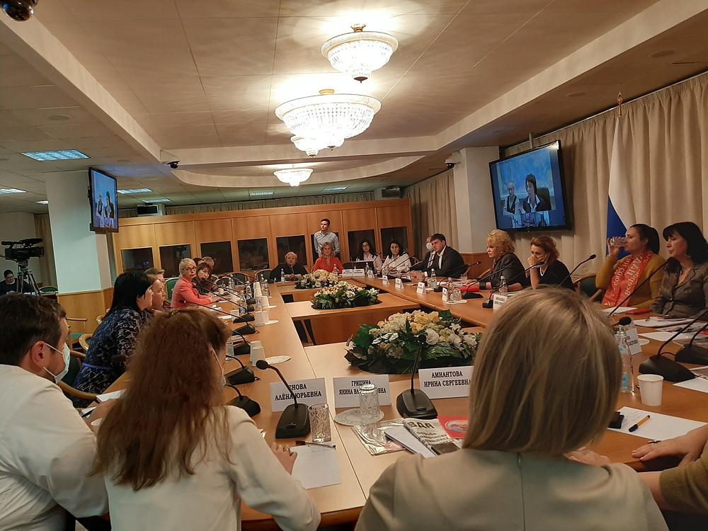 Круглый стол во фракции КПРФ в Госдуме