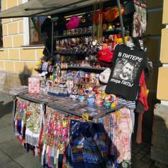Уличную торговлю во время Чемпионата защитили
