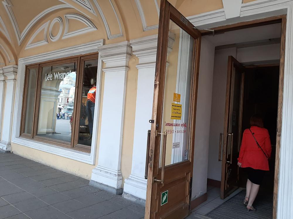 Двери Гостинки распахнуты с 27 июня