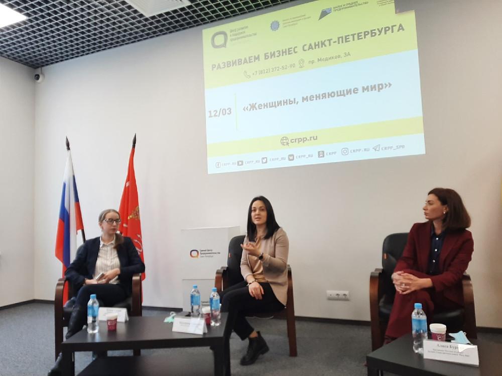 Ксения Сизова (Ред Бис), Екатерина Собкалова (Стоп Угроза) и Алиса Бурина