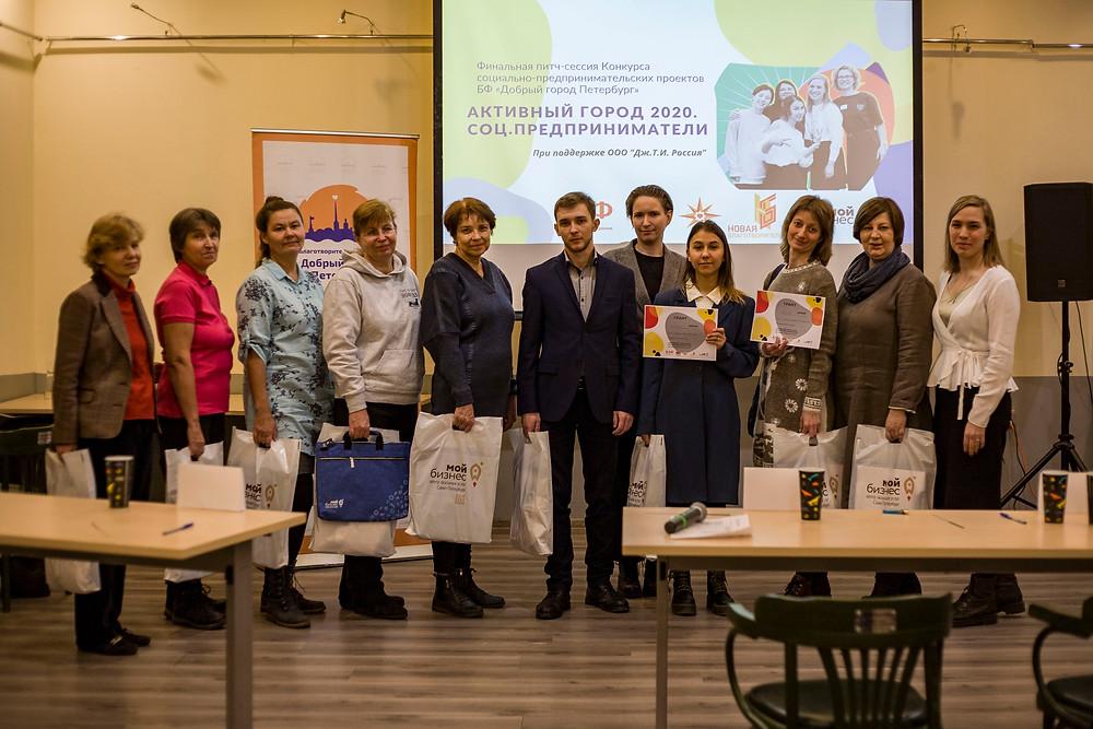 Победители и участники конкурса