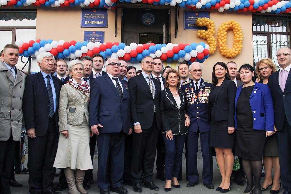 Все вместе. 30 летие Союза в 2019 году