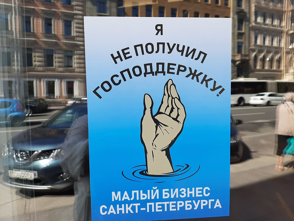 Наклейка на двери магазина Desire Store на Невском пр.