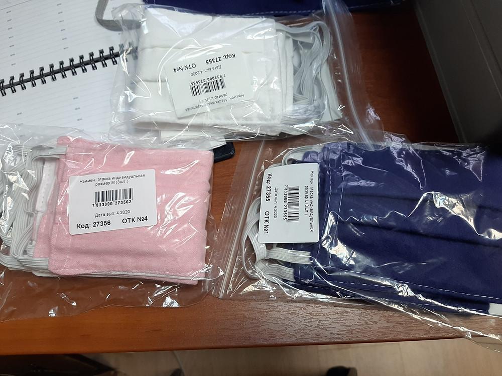 Эко-маски продаются в упаковках по три штуки