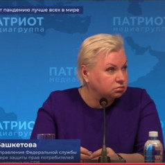 Наталия Башкетова: на производствах вспышек ковида не было