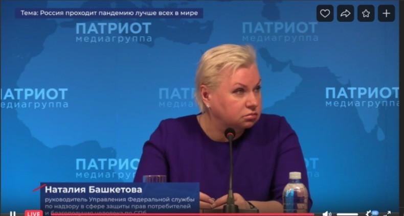 Наталья Башкетова, глава Роспотребнадзора по Петербургу
