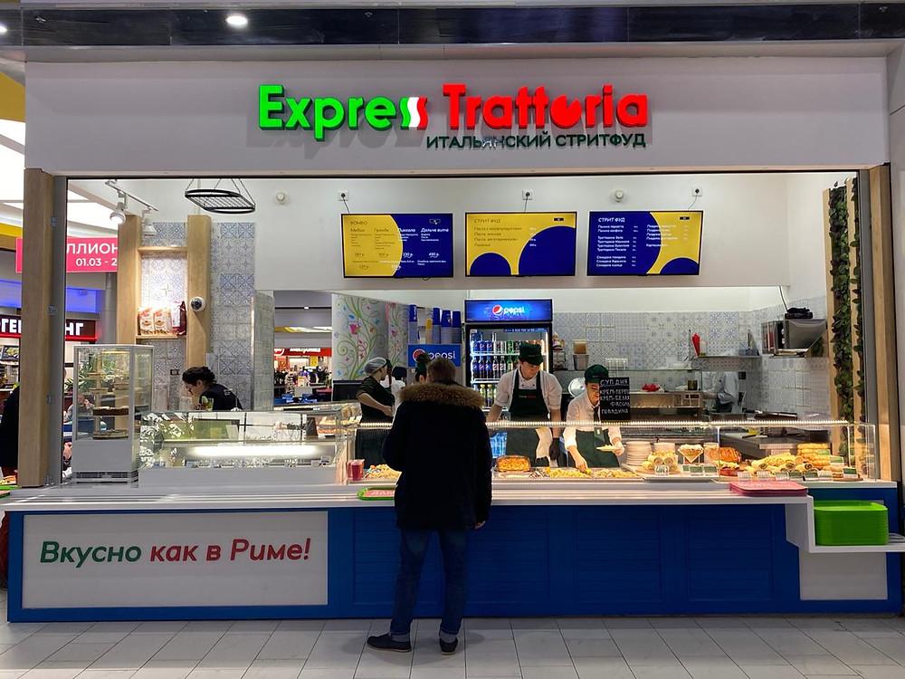 Римская пицца Express Trattoria