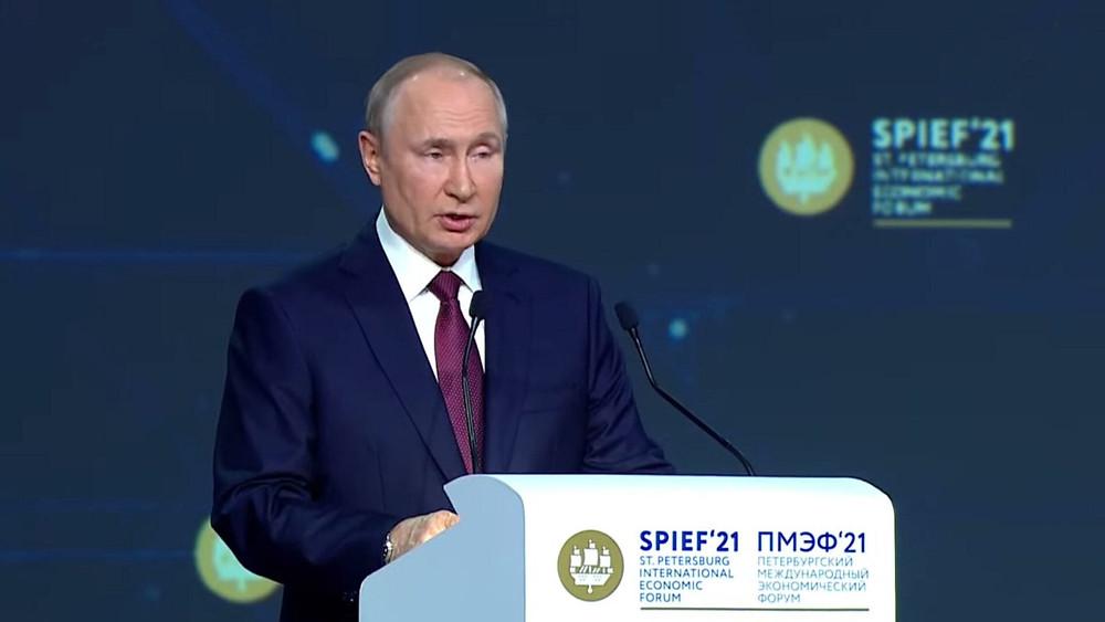 Владимир Путин, президент РФ, на ПМЭФ заявлял, что страховые взносы 15% - как мера поддержки бизнеса - будет действовать и дальше