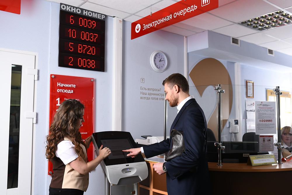 В Петербурге работают 57 МФЦ