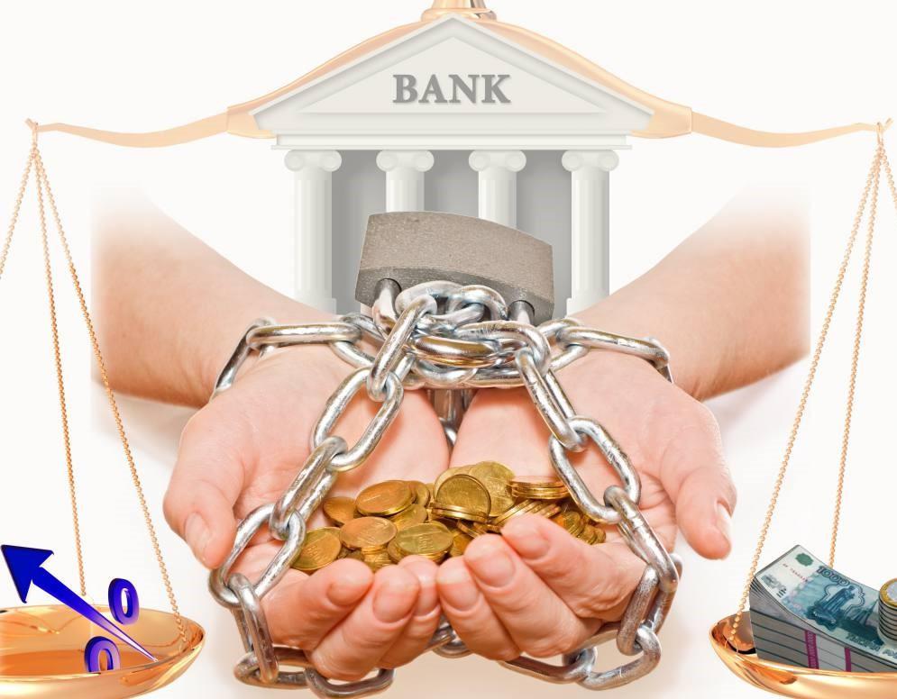 С льготными кредитами не все так просто