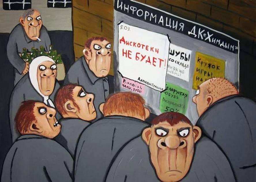 Рисунок художника Васи Ложкина