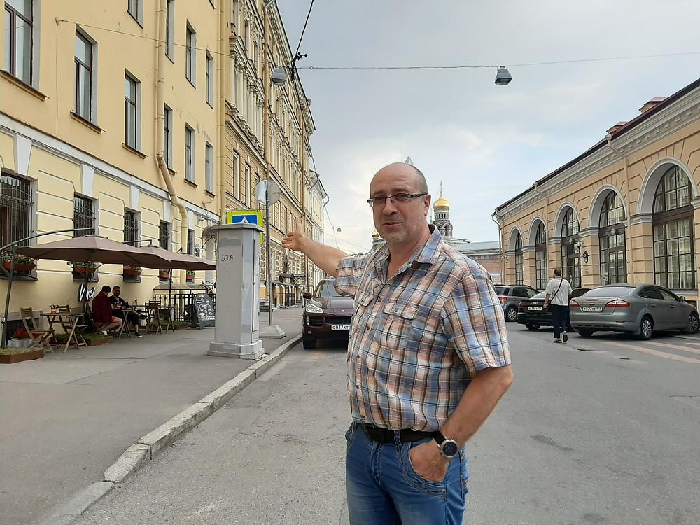 """Валерий Фенько, владелец бутик-отеля """"Павловские апартаменты"""""""