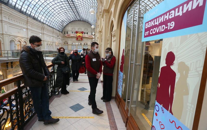 В Москве прививки делают не только в поликлиниках, но и в торговых центрах. Прививки в ГУМе