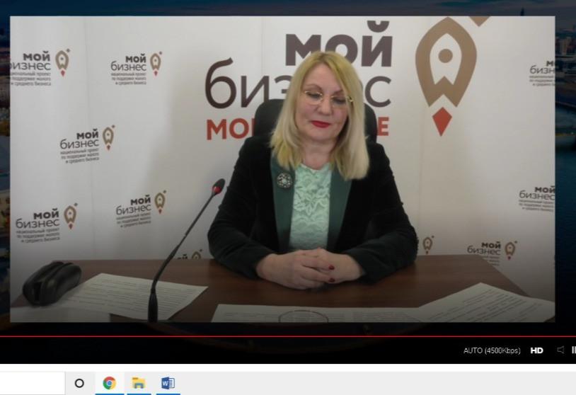 Елена Церетели, организатор форума