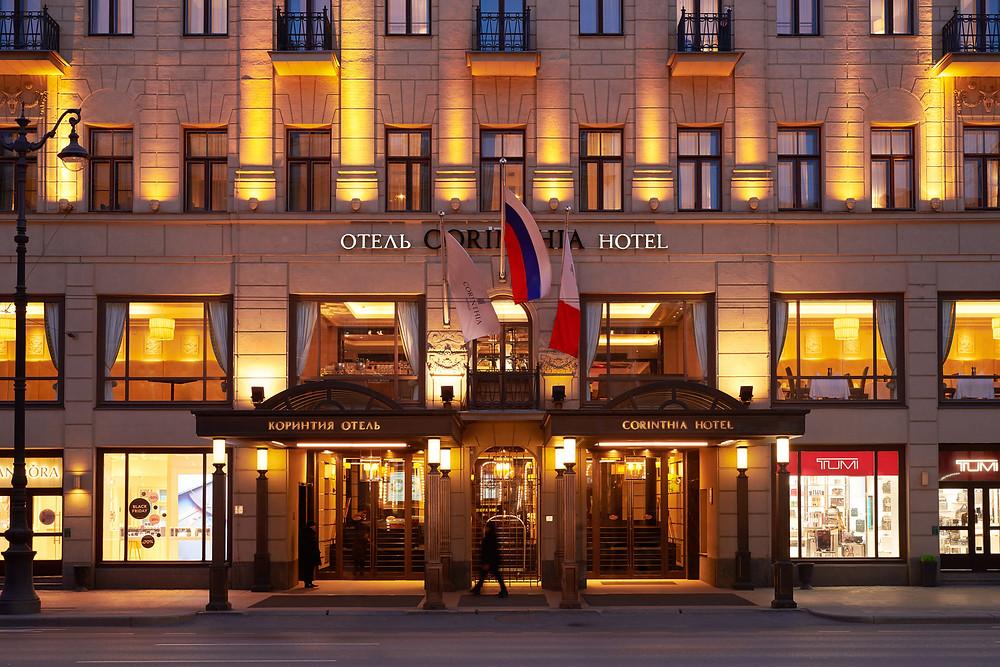 Отель Corintia  в Петербурге