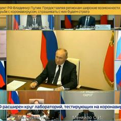 Путин: новые меры поддержки бизнеса через пять дней