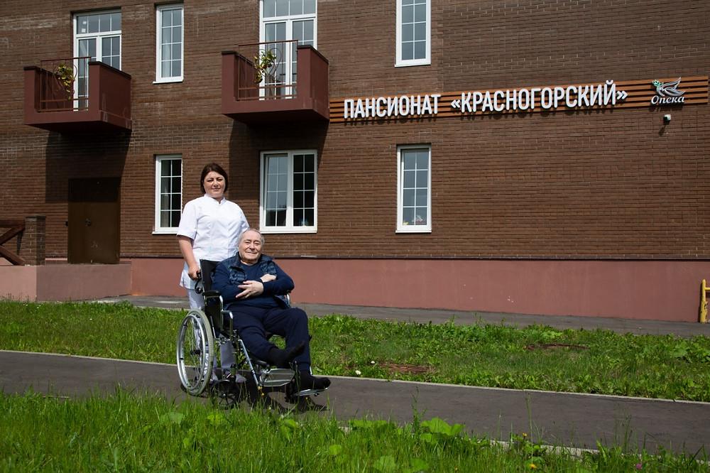 "Пансионат ""Опека"" в Московской области"