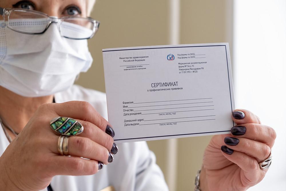 """Ради получения ковид-паспортов или статуса """"вакцинирован"""" предприятия активно занимаются вакцинацией своих сотрудников"""