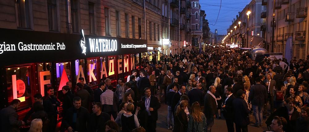 Один из фестивалей на ул. Рубинштейна